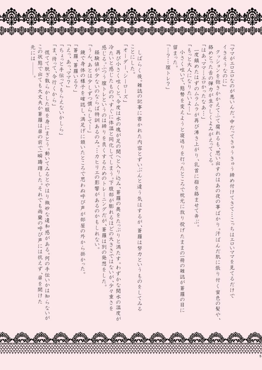 yb4_005