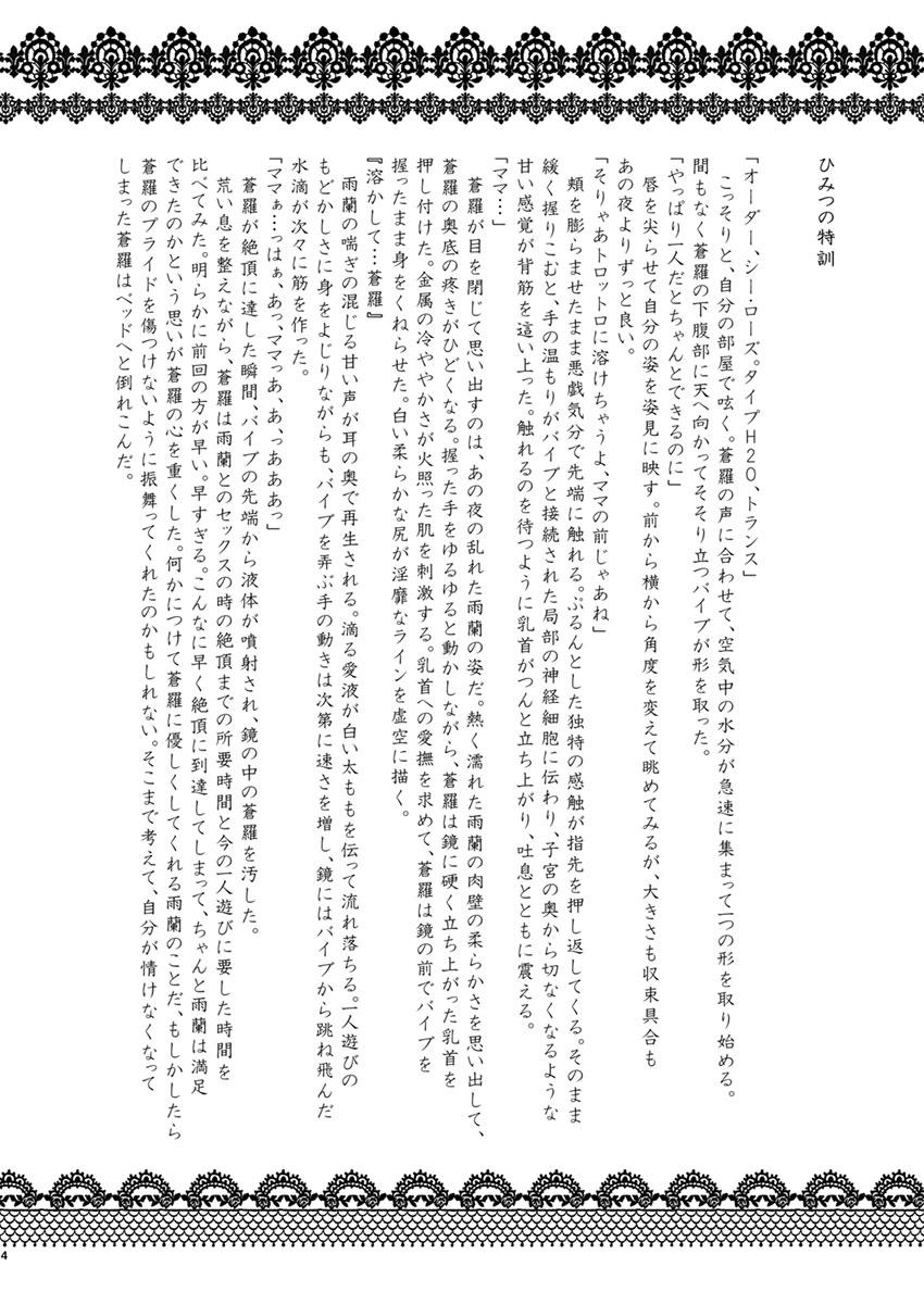 yb02_novel01